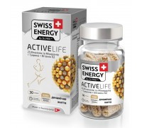 Вітаміни в Nano капсулах Swiss Energy ActiveLife №30