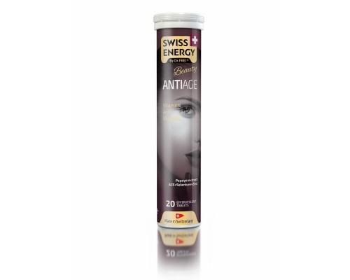 Вітаміни шипучі Swiss Energy Beauty Antiage №20