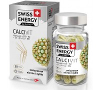 Вітаміни в Nano капсулах Swiss Energy Calcivit  №30