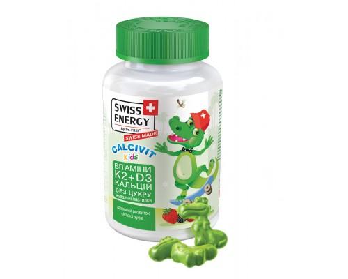 Вітаміни для дітей Swiss Energy CALCIVIT (жувальні пастилки) №60