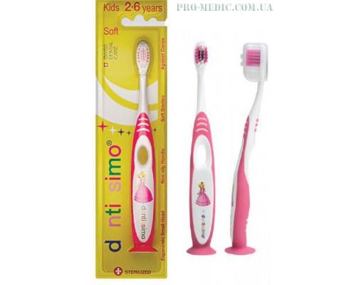 Зубная щетка Dentissimo Kids (2-6 лет), мягкая щетина