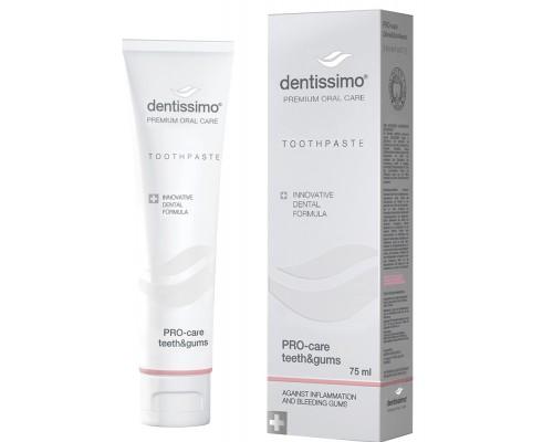 Зубная паста Dentissimo Pro-Care Teeth & Gums, 75 мл