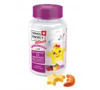 Вітаміни для дітей  IMMUNOVIT (жувальні пастилки) №60