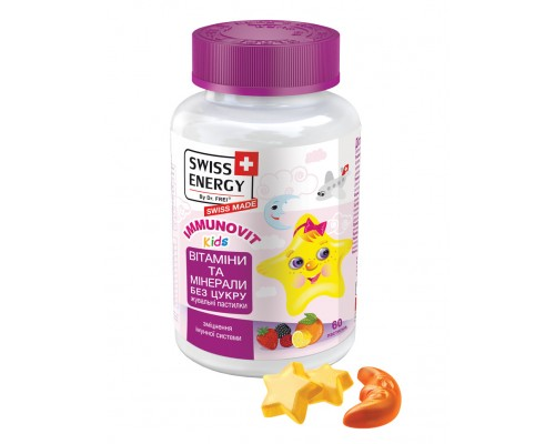 Вітаміни для дітей Swiss Energy  IMMUNOVIT (жувальні пастилки) №60