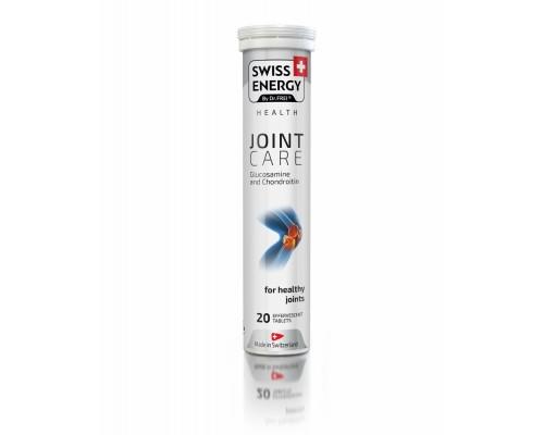 Вітаміни шипучі Swiss Energy Joint Care №20