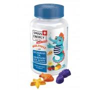 Вітаміни для дітей  MULTIVIT  (жувальні пастилки) №60