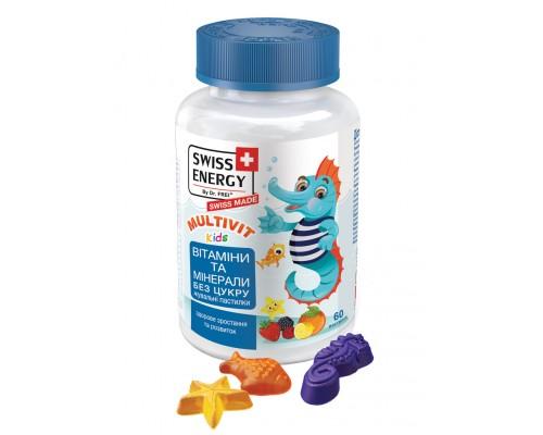 Вітаміни для дітей Swiss Energy  MULTIVIT  (жувальні пастилки) №60