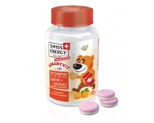 Вітаміни для дітей Swiss Energy SMARTVIT (жувальні таблетки) №60