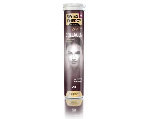 Витамины шипучие Swiss Energy Beauty Collagen №20