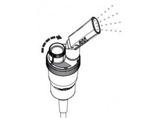 Особливості розпилювачів нового покоління в компресорних небулайзера
